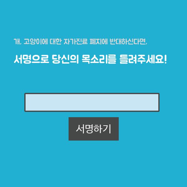 대한동물약국협회_5.png